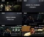 """'버닝썬' 영화 가상 예고편 화제 …""""만들기만 하면 1000만 각"""" 영화화 기대"""