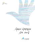 """'혐오정치' 가시화…""""선관위·인권위 적극적 대응해야"""""""