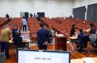 '박근혜 국정농단' 2심 선고 TV로 못 본다