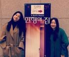 """연극 <인형의 집> 보고 온 한효주 """"정운선, 정말 존경스러운 멋진 배우"""""""