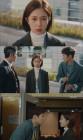 KBS2 <죽어도 좋아> 백진희, 공명에게 고백아닌 고백 받다?!