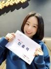배우 이시원, tvN <드라마 스테이지 2019-인출책> '김미영' 役 캐스팅