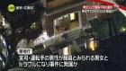일본 신도와 한국 개신교의 교회 세습 잔혹사