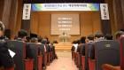 예장연대, 세습 철회 결의 이행 촉구 기도회