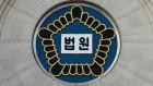 기독교반성폭력센터, 이재록 사건 2심 방청 연대