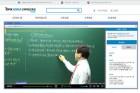 토픽코리아, 직업상담사2급 내일배움카드 온라인 수강 개강