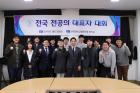 대전협, 전공의 과로 및 필수 의료 등에 젊은 의사 목소리 담은 대정부 요구안 발표