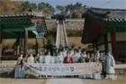 진주향교, 2018년 11회차 문화관광 프로그램 성료