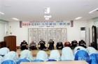 삼척향교, 기해년 도배례 봉행