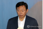 """신동빈, 국정농단 사건 항소심서 """"억울하다"""" 호소…29일 결심 진행"""