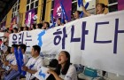 신한銀, 남북 공동응원 한마당 '원코리아 페스티벌' 후원