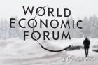 '세계화 4.0''...새 대안 마련 통해 국제협력 강화