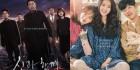 IBK기업은행이 올해 투자했다가 '초대박' 터트린 한국 영화 4편