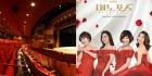 현대홈쇼핑, 오는 14일 미국 인기 뮤지컬 '메노포즈' 예매권 '반값'에 판매한다