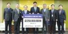 부산시민 '힐링' 위해 숲 조성에 2억 5천만원 기부한 무학