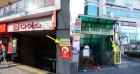 동네 주민들도 못 보고 그냥 지나친다는 '서울' 지하철역 출입구 8