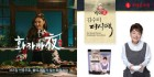 가정간편식 강화 나선 롯데홈쇼핑…'화사 곱창·김수미 다시팩' 단독 론칭