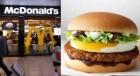 맥도날드, 내일(21일) 짭짤고소한 역대급 신메뉴 '불고기+계란' 버거 출시