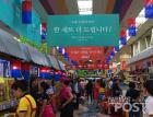 '2030세대 취향저격'...추석 선물세트 新풍속