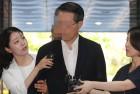 """'노조와해 의혹' 옛 삼성 미전실 부사장 구속영장 기각…""""혐의 소명 부족"""""""