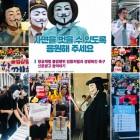 아시아나•대한항공 이번주 '항공재벌 갑질격파'촛불집회...'참여'가 관건