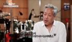 """김종진, 전태관 암 투병 소식에 """"나의 분신과도 같은 사람 아프니까, 내가 너무 아프더라"""""""