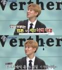 """'문제적남자' 전현무 """"박경과 BTS RM 만남 기대된다""""… RM 고1모의고사서 전국 1% IQ148 뇌섹남?"""