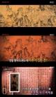 '서프라이즈' 조선시대의 데스노트? '몽유도원도'에 적힌 이들 모두 사망해