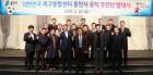 용인시, 대한민국 축구종합센터 유치에 '팔 걷어'