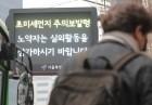 공기청정기·마스크 불티…'미세먼지 특수' 누린 온라인쇼핑
