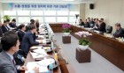한수원, 원자력 유관기관 소통·상생 간담회 개최