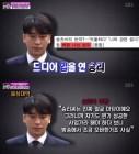 """'본격연예 한밤' 승리 변호사와의 인터뷰 공개 """"승리, 너무 힘들어 집에만 있다"""""""