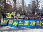 """공공운수노조, """"정부 아랫돌 빼서 윗돌 괴고 있어"""" 작심 비판"""