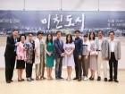 영화 '미친도시', 소선-한태일 등 제주출신 출연 화제