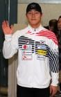 윤성빈 스켈레톤 월드컵 동메달