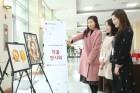 LG디스플레이, 저소득가정 예능·이공계 영재 청소년 돕는 '희망날개클럽' 꿈 발표회 개최
