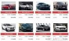 신차클릭. 제네시스 G70, G80, 그랜져, 코나, 투싼, 싼타페 오토리스•장기렌트카 365일 최저가 프로모션 인기