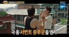 박정민, 연기에 노래, DJ까지...'못 하는게 없는 엄친아'