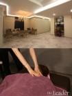 잠실 마사지샵 '구동명쾌유마사지' 커플 피부관리 및 골반교정 공간으로 관심