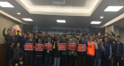 권수정 의원, 서울시의회 의원회관에서 열린 서울공공안전관(청원경찰) 노동조합 출범총회 참석해