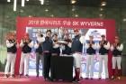 SK와이번스 선수단, SKT 구성원들과 승리의 기쁨 함께 나눠
