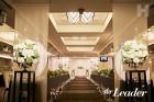 서울 중심에 위치한 '로얄호텔서울', 품격 있는 호텔예식으로 각광