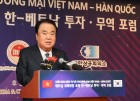 문희상 국회의장, 「베트남 국회의장 초청 한-베트남 투자·무역 포럼」 참석