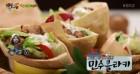 강주은, 돼지고기 피타빵에 넣은 '민수블라키' 레시피 공개
