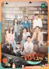 '김제동의 톡투유2' 평균 시청률 3.7%로 마무리! 누적 재생 TOP5 영상은?