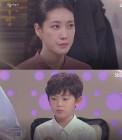 """'나도 엄마야' 박준혁 재결혼 삐그덕..연미주 """"태웅아 안 좋은 버릇 고쳐라"""""""