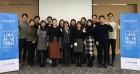 라이나생명, 사내 커뮤니케이션 강화..임직원 기자단 출범