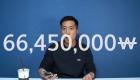 """리뷰엉이 """"한 달에 6000만원 번다고?"""" 수익공개 나선 영화 유튜버"""