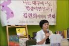 """'평양 시민' 김련희씨 """"9월엔 고향 땅 밟을 수 있길"""""""