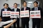 검찰, '예산정보 유출' 심재철 의원실 압수수색